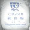 供应锦州太克钛白粉CR-510