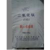 供应R-668金红石型钛白粉