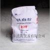 供应攀钢R-298钛白粉