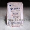 供应攀钢R-248钛白粉