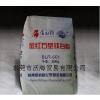 供应伯利联R-601钛白粉