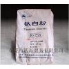 供应攀钢R-258钛白粉
