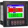 供应经济十六路记录仪-KH216RD