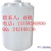 供应800L塑料PE水箱/坚固耐腐蚀PE水箱/耐撞击PE水箱