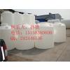 供应1500L塑料PE水箱/1.5立方米PE水箱/上海PE水箱