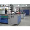 供应潍坊实验室家具|潍坊实验台|潍坊天平台高温台1115