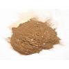 供应爱卡铜金粉进口红金批发进口铜金粉爱卡红金粉
