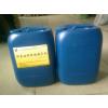 供应醇基增热稳定剂,醇基环保油,醇基燃料