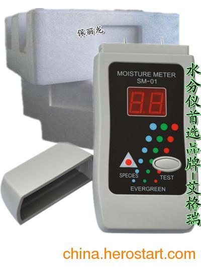 供应中山泡沫水分仪便宜 广州海绵快速水分仪 保丽龙水分测量仪