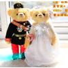 供应泰迪熊玩具 搞笑玩具 稀奇尚品加盟网 小本创业 轻松赚钱