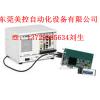 供应美国NIpxi-1031自动化设备