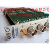 供应美国NIpxi-4462自动化设备