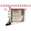 供应美国NIpxi-5124自动化设备