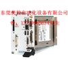 供应美国NIpxi-8186自动化设备