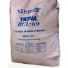供应美礼联R-69钛白粉