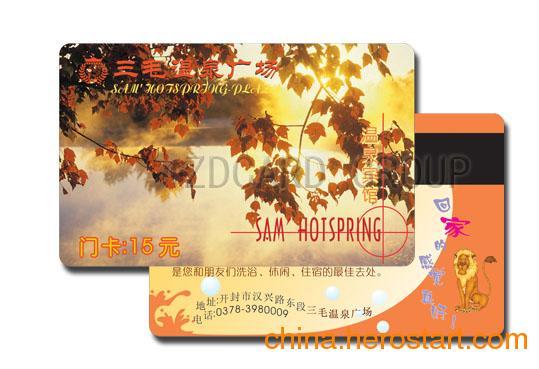 供应广东旅游卡加工定制_芯片旅游卡厂家_广州旅游卡报价
