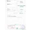 供应办理香港埃及使馆认证转口产地证转口CO