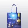 资中礼品袋生产厂家,成都环保袋定做、成都家纺类包装袋feflaewafe