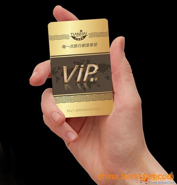 供应哪里有学生旅游卡制定_学生旅游卡服务_学生旅游卡设计