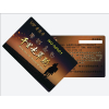 供应积分旅游卡功能_深圳旅游卡厂_积分旅游卡设计