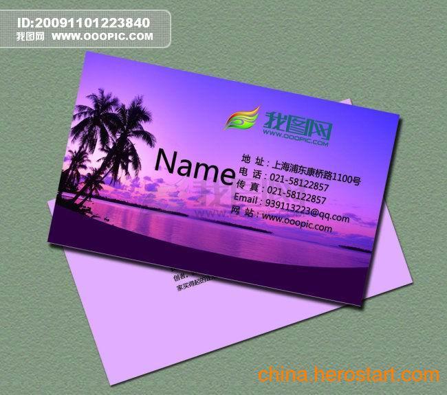 供应【集团公司】承接全国地区旅游门票卡、旅游一卡通卡制作
