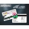 供应香港旅游卡制作 定做旅游卡厂家 香港旅游卡工艺