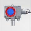 供应异丁烷气体报警器  可燃气体泄漏报警器