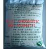 供应各种消毒筷浸泡粉等