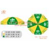 供应福州太阳伞,太阳伞厂家