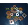 供应铜铝复合导电片