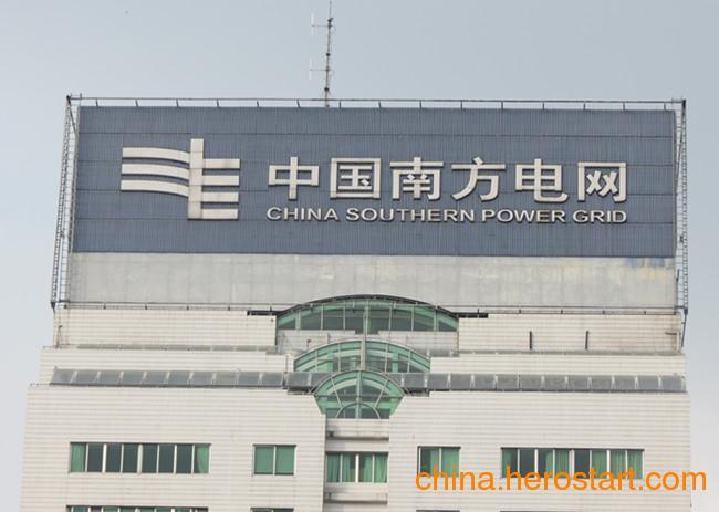 供应广州大型楼顶广告招牌 招牌钢架制作安装