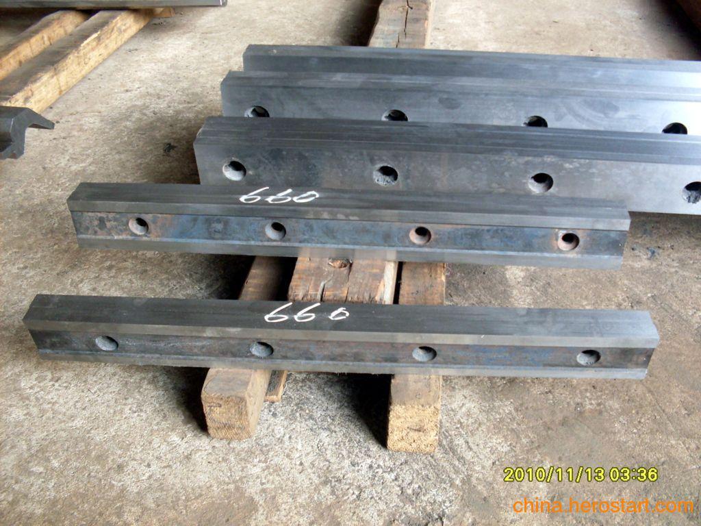 供应重庆剪板机刀片 折弯机模具