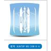供应磁悬浮风力发电机suntop-wg-600w-h-a