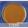 供应优质越南咖啡粉CJ103型 三合一速溶咖啡用原料 稳定供货 10kg