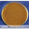 供应优质越南咖啡粉CJ201型 三合一速溶咖啡用原料 稳定供货 10kg