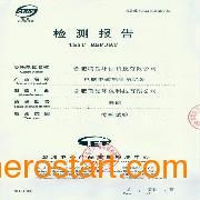 【瑞晶代理】上海电脑辐射消除器加盟、上海电脑辐射消除器代理