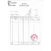 供应DHL快递商检报关深圳机场DHL买单报关