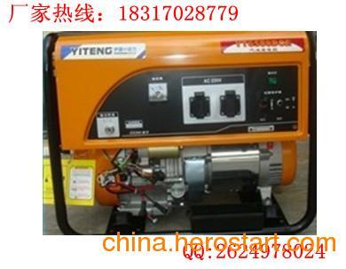 供应上海汽油发电机|5千瓦电启动汽油发电机