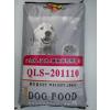 供应宠物食品猫粮 、狗粮,保定全乐幼犬粮狗粮牛肉味20公斤--168元 包邮