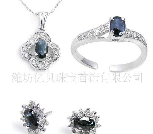 易燃火山正品925银天然蓝宝石套装金银珠宝首饰 供电视购物