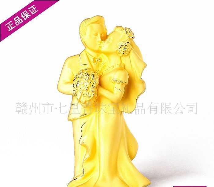 七里香珠宝 结婚礼品 **纯银礼品 *摆件 心心相印 HDC023A