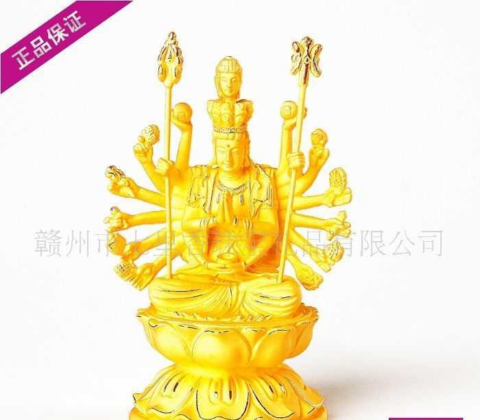 七里香珠宝 观音系列 **纯银礼品 *摆件 千手观音 HDA101