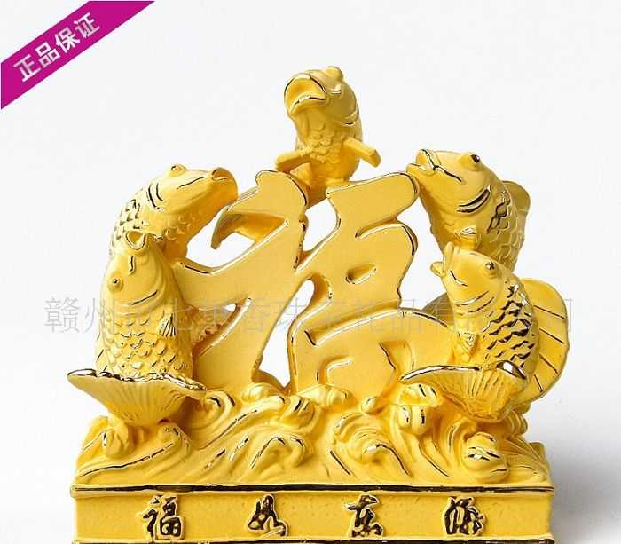 七里香珠宝 商务系列 **纯银礼品 *摆件 福如东海 HD030