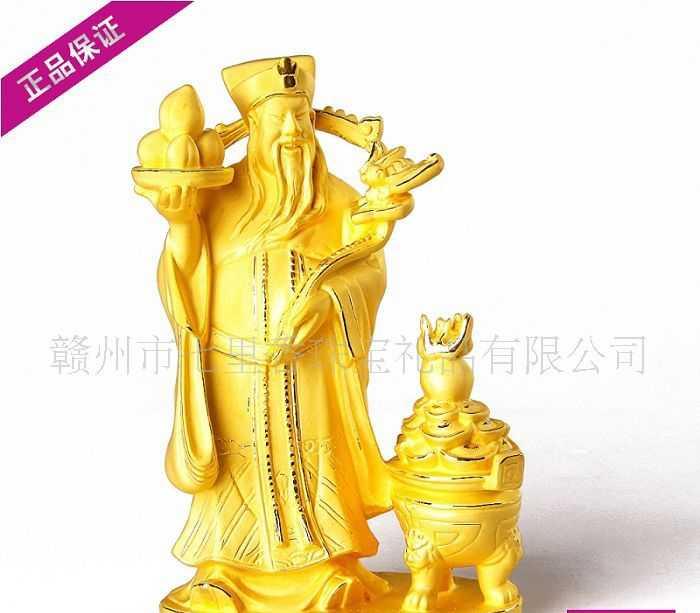 七里香珠宝 财运系列 **纯银礼品 *摆件 金鼎财神 HD038