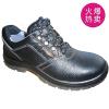 供应 PR9630绝缘鞋