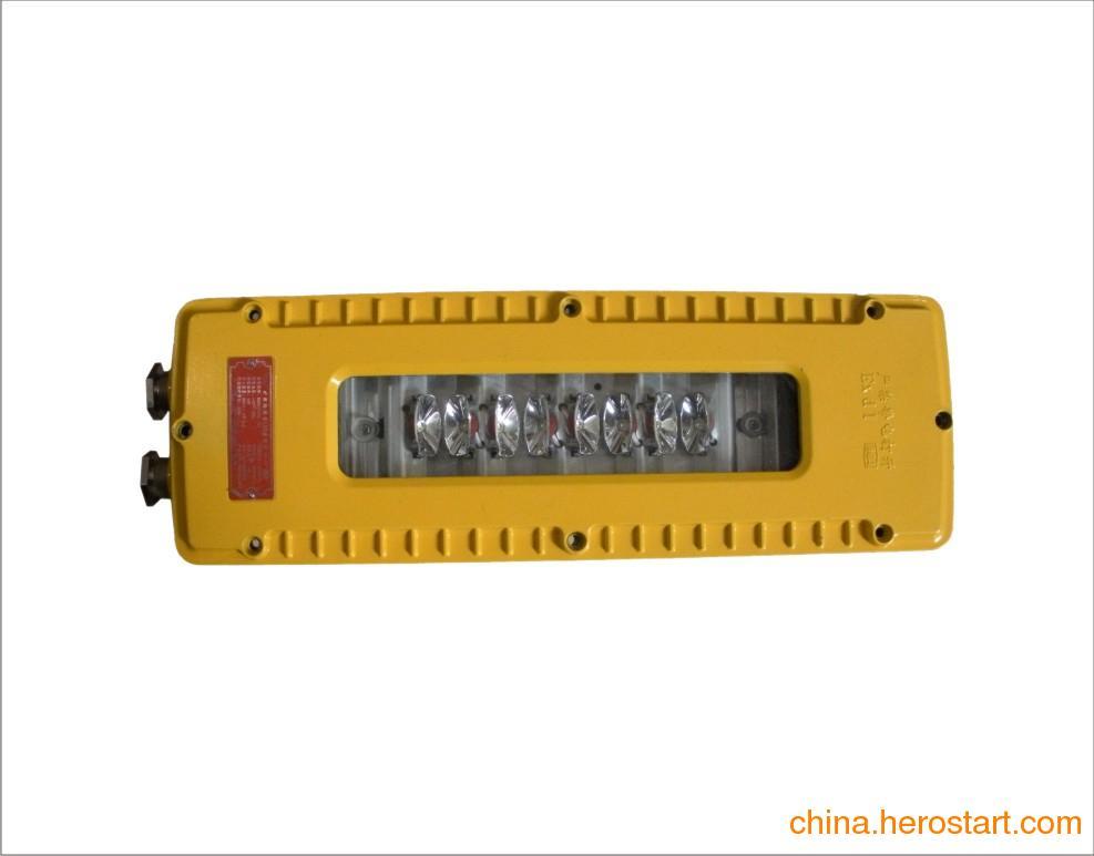 供应海洋王DGS10/127L(A)矿用隔爆LED巷道灯