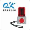 供应海洋王FL4870/LZ2多功能声光报警器