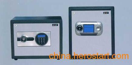 供应供新疆商务保险箱和乌鲁木齐3C保险柜代理商