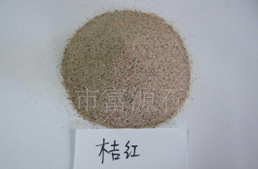 供应工艺品专用彩砂、天然彩沙
