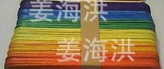 儿童益智玩具雪条棒压舌板/彩色压舌板雪糕棒益智玩具